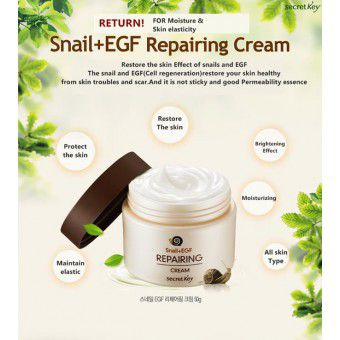 Secret Key Snail Repairing Cream - Крем улиточный