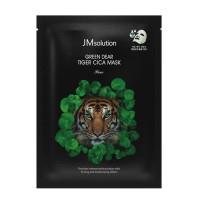 Green Dear Tiger Cica Mask - Регенерирующая маска для лица с центеллой