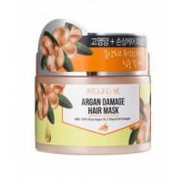 Around Me Argan Damage Hair Mask - Маска с экстрактом арганы для волос