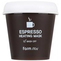 Espresso Heating Mask - Согревающая маска для лица с экстрактом кофе Арабика