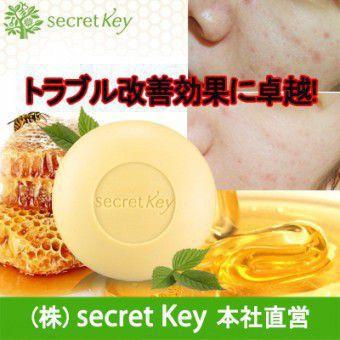 Secret Key Honey Bee AC Control Soap - Мыло для проблемной кожи