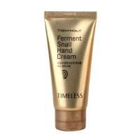 Ferment Snail Hand Cream - Крем для рук восстанавливающий с улиточным экстрактом