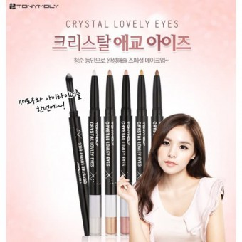 Crystal Lovely Eyes #7 Purple Beam