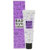 Bad Eye Cream For Face - Антивозрастной крем для кожи вокруг глаз с экстрактом чёртова когтя