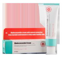 Madecassoside Cream -  Крем с мадекассосидом для чувствительной и проблемной кожи