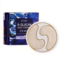 B-Glucan Deep Firming Eye Mask - Патчи под глаза с глюканом