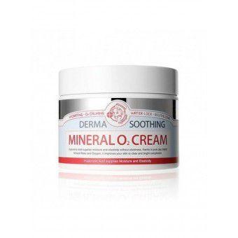 Nightingale Derma Soothing Mineral O2 Cream - Успокаивающий кислородный крем