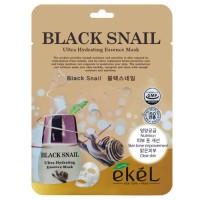 Black Snail Ultra Hydrating Essence Mask - Тканевая маска с муцином черной улитки