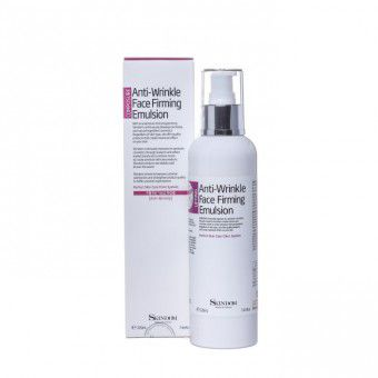 Skindom Anti Wrinkle Face Firming Emulsion - Укрепляющая и подтягивающая эмульсия от морщин для лица, шеи и зоны декольте