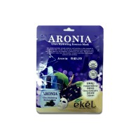 Aronia Ultra Hydrating Essence Mask - Тканевая маска с экстрактом черноплодной рябины