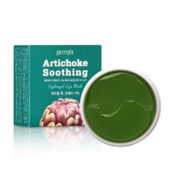 Petitfee Artichoke Soothing Hydrogel Eye Mask - Патчи гидрогелевые с артишоком