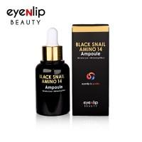 Black Snail Amino 14 Ampoule - Сыворотка для лица ампульная с аминокислотами