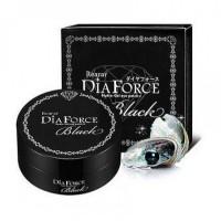Hydrogel Eye Patch Black (Standart) - Гидрогелевые патчи с черным жемчугом
