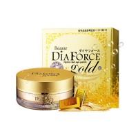 Hydrogel Eye Patch Gold (Premium) - Гидрогелевые патчи для кожи вокруг глаз с золотом