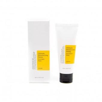CosRX Ultimate Moisturizing Honey Overnight Mask - Многофункциональная ночная маска с экстрактом прополиса