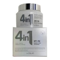 G50 4 in 1 Bboyan Cream (Whitening) - Крем осветляющий