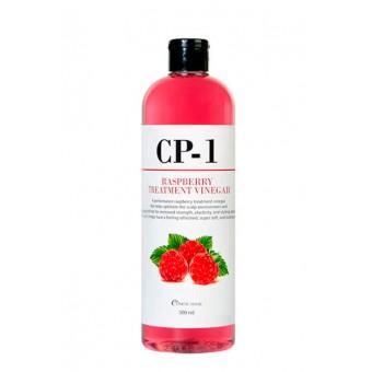 Esthetic House CP-1 Raspberry Treatment Vinegar - Кондиционер-ополаскиватель для волос на основе малинового уксуса