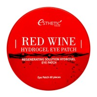 Red Wine Hydrogel Eye Patch - Гидрогелевые патчи для глаз с экстрактом красного вина