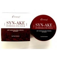 Syn-Ake Hydrogel Eye Patch - Гидрогелевые патчи для кожи вокруг глаз со змеиным ядом