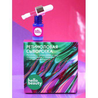Hello Beauty Ретиноловая сыворотка - омолаживает кожу, очищает поры и борется с гиперпигментацией 10 мл.
