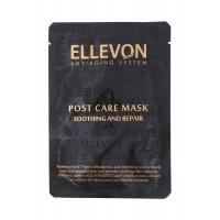 Post Care Mask - Послепроцедурная маска (Успокаивает и восстанавливает)