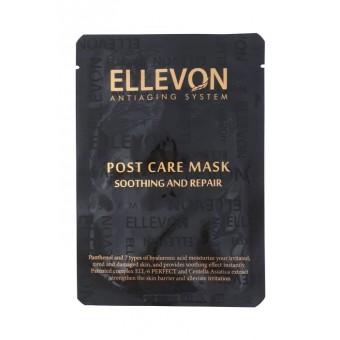 Ellevon Post Care Mask - Послепроцедурная маска (Успокаивает и восстанавливает)