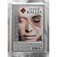 Collagen modeling mask - Альгинатная маска c коллагеном