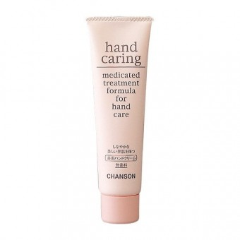 Chanson Cosmetics Hand Caring Medicated Treatment Formula For Hand Care - Лечебный крем для рук