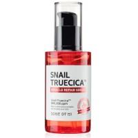 Snail Truecica Miracle Repair Serum - Сыворотка с муцином чёрной улитки
