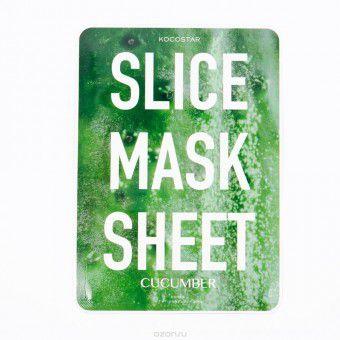 Kocostar  Slice mask sheet (cucumber) - Тканевые маски-слайсы с экстрактом огурца