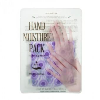 Kocostar  Hand Moisture Pack Purple - Увлажняющая маска для восстановления и активного питания кожи рук