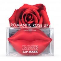 Rose Lip Mask - Гидрогелевые патчи для губ с экстрактом розы