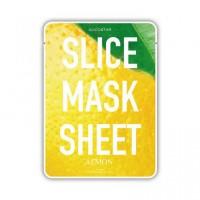 Slice mask sheet (lemon) - Тканевые маски-слайсы с экстрактом лимона