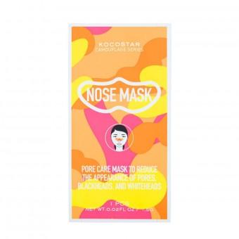Kocostar  Camouflage Nose Mask - Маска для очищения носа от кожного себума и загрязнённых пор