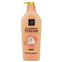 Full & Glamorous Volume Rinse - Кондиционер для придания объема