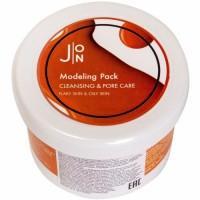 Cleansing & Pore Care Modeling Pack - Маска альгинатная oчищение и сужение пор