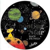 Shooting Star Crystal Eye Gel Patch Black - Тающие чёрные гидрогелевые патчи для осветления кожи вокруг глаз