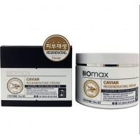 Caviar Regenerating Cream - Крем восстанавливающий с экстрактом икры