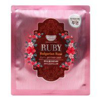 Ruby & Bulgarian Rose Hydrogel Mask Pack - Гидрогелевая маска с экстрактом болгарской розы и рубиновой пудрой