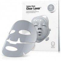 Rubber Mask Clear Lover - Моделирующая маска для очищения пор