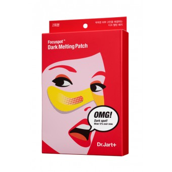 Dr.Jart+ Focuspot Dark Melting Patch - Тающая маска-патч с осветляющим действием