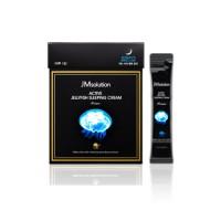 Active Jellyfish Sleeping Cream Prime - Маска ночная увлажняющая с медузой