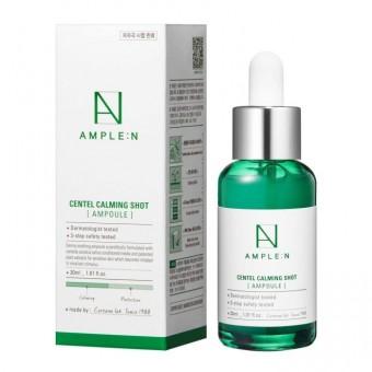 Ample:N Centel Calming Shot Ampoule - SOS Aмпула со стволовыми клетками центеллы