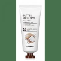 Butter Mellow Hand Butter - ультра увлажняющее масло для рук