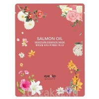 Salmon Oil Moisture Essence Mask - Тканевая маска для разглаживания морщин с экстрактом лососевого масла