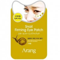 Snail Firming Eye Patch - Патчи для кожи вокруг глаз с экстрактом секрета улитки