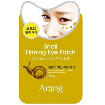 Arang Snail Firming Eye Patch - Патчи для кожи вокруг глаз с экстрактом секрета улитки