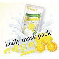 Lemon Daily Mask (10) - Маска с экстрактом лимона на нетканой основе