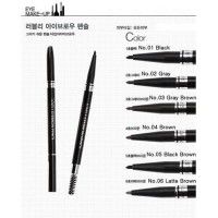 Lovely Eyebrow Pencil 04 Brown