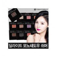 Delight Mono Shadow-Shimmer 15 pilgut Brown - Тени для век